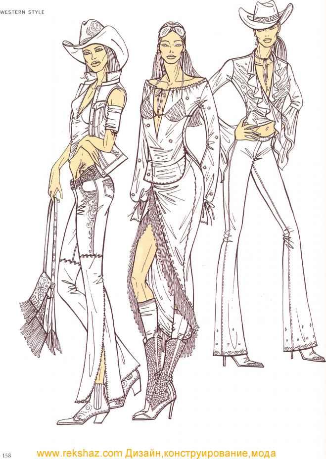 stylised fashion figures - fashion design
