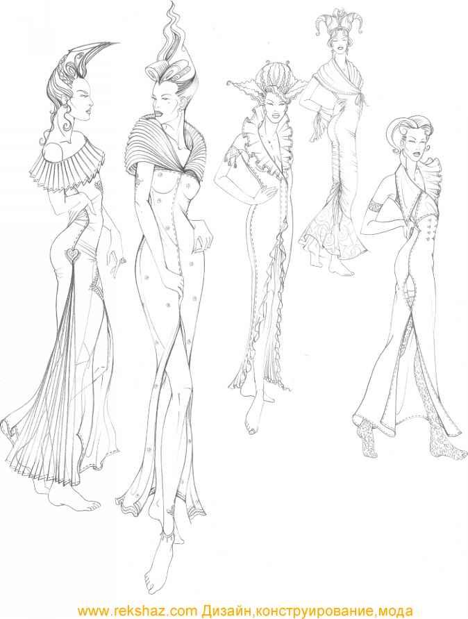 Ruler shaped body fashion 89