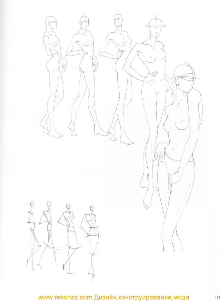 Sketches Female Body For Design