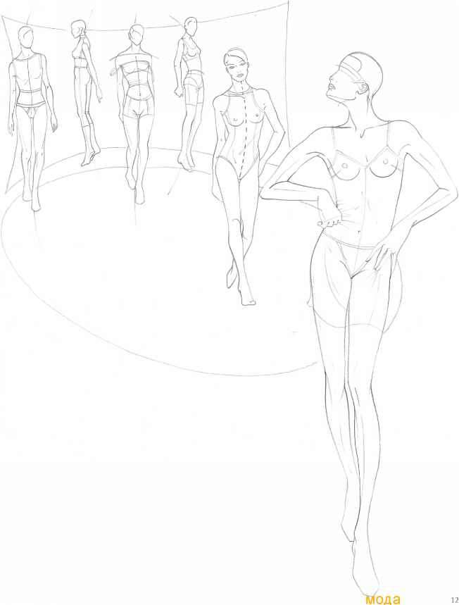 Catwalk Models Drawing